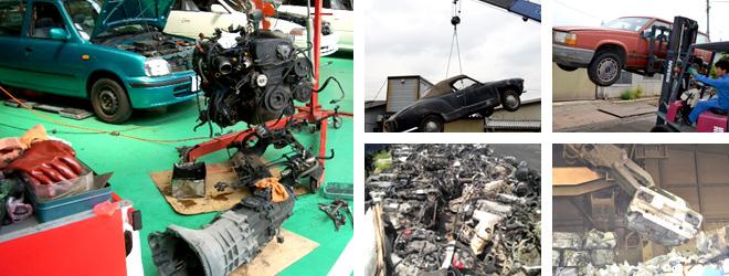 特長3 各自治体から解体業許可を取得!廃車後はきちんとリサイクルします